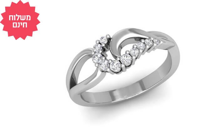 2 טבעת יהלומים מעוצבת 14K