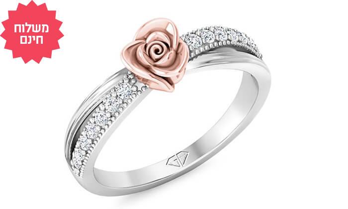2 טבעת זהב ויהלומים עם פרח 14K
