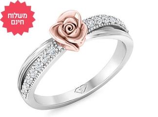 טבעת זהב ויהלומים עם פרח 14K