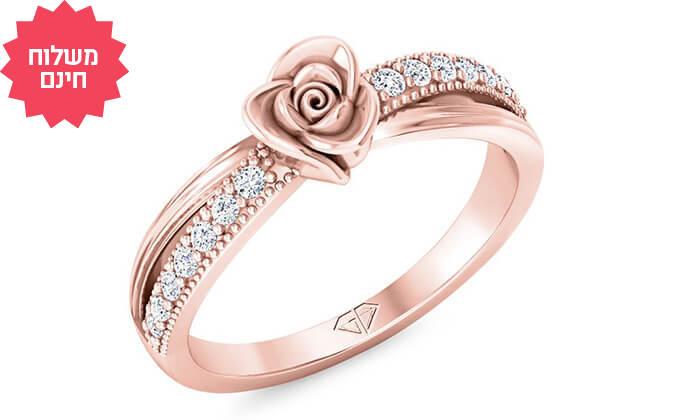 3 טבעת זהב ויהלומים עם פרח 14K