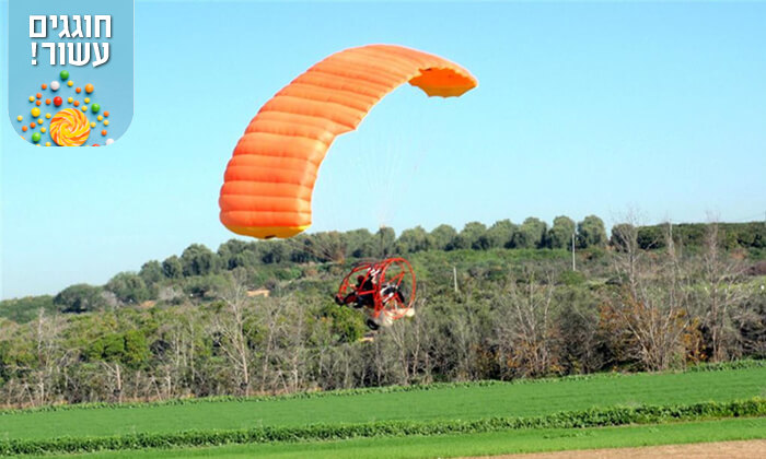 5 טיסה בבקאי עם fly up, שפיים-געש ולטרון