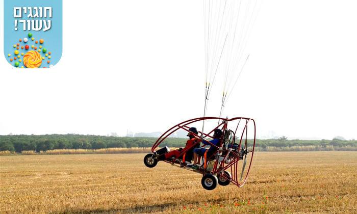 3 טיסה בבקאי עם fly up, שפיים-געש ולטרון