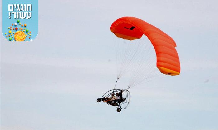 2 טיסה בבקאי עם fly up, שפיים-געש ולטרון