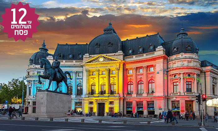4 טיול מאורגן 8 ימים ברומניה למשפחות, כולל פסח