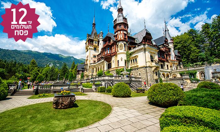 2 טיול מאורגן 8 ימים ברומניה למשפחות, כולל פסח