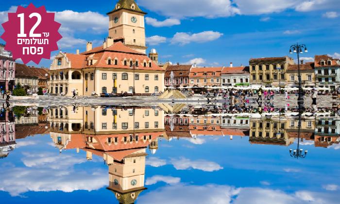 7 טיול מאורגן 8 ימים ברומניה למשפחות, כולל פסח
