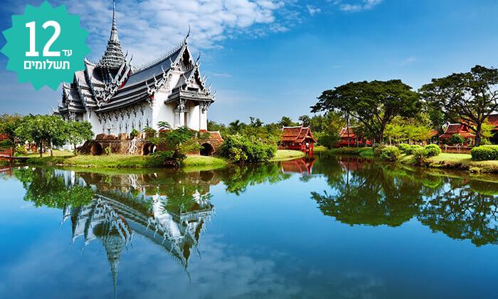 3 הממלכה התאילנדית - טיול מאורגן 13 ימים, כולל חגים