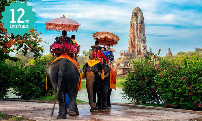 4 הממלכה התאילנדית - טיול מאורגן 13 ימים, כולל חגים