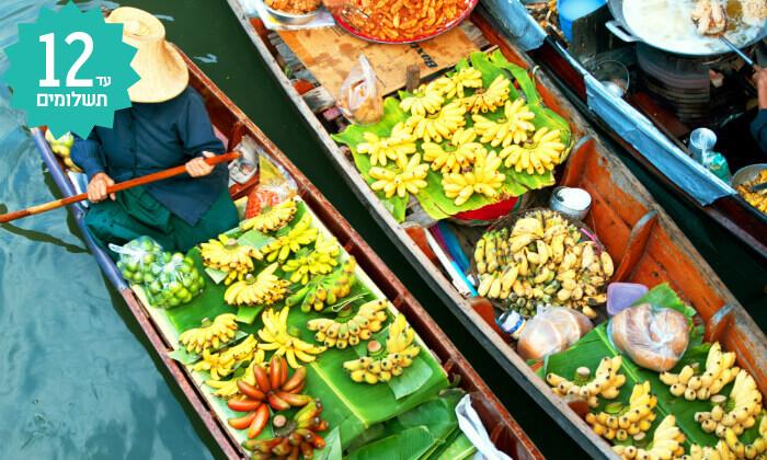 7 הממלכה התאילנדית - טיול מאורגן 13 ימים, כולל חגים