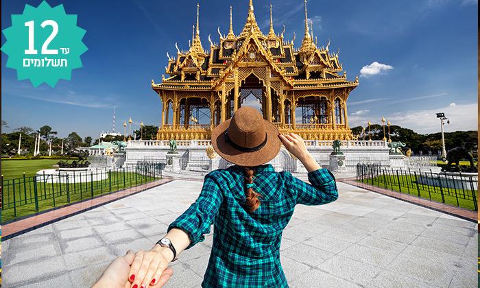 2 הממלכה התאילנדית - טיול מאורגן 13 ימים, כולל חגים