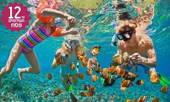 6 הממלכה התאילנדית - טיול מאורגן 13 ימים, כולל חגים