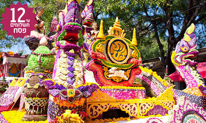 8 הממלכה התאילנדית - טיול מאורגן 13 ימים, כולל חגים