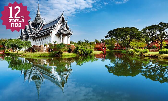 9 הממלכה התאילנדית - טיול מאורגן 13 ימים, כולל חגים