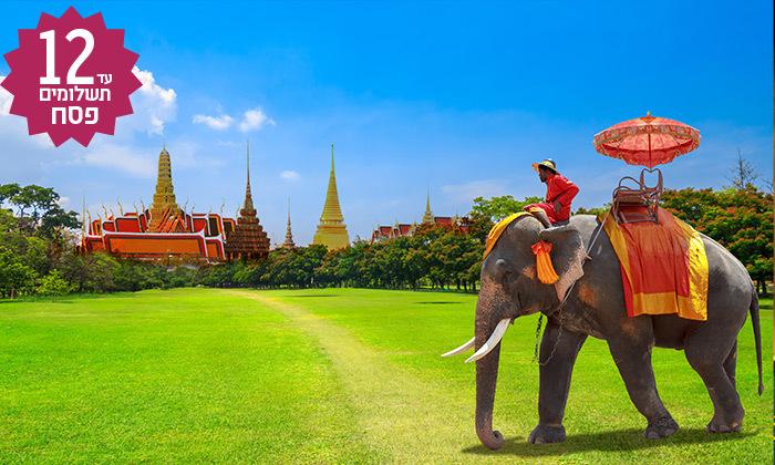 10 הממלכה התאילנדית - טיול מאורגן 13 ימים, כולל חגים