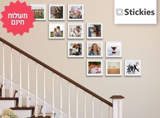 תמונות סטיקיז להדבקה על הקיר