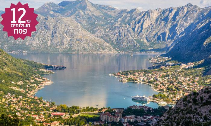 2 טיול מאורגן 8 ימים באלבניה ומונטנגרו - כולל פסח