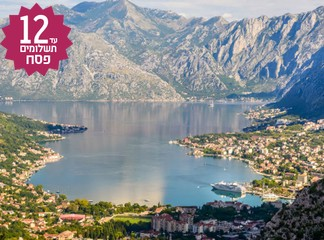 טיול 8 ימים באלבניה ומונטנגרו