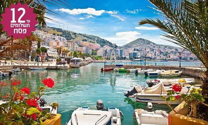 7 טיול מאורגן 8 ימים באלבניה ומונטנגרו - כולל פסח