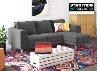 ספה פינתית דגם ארומה