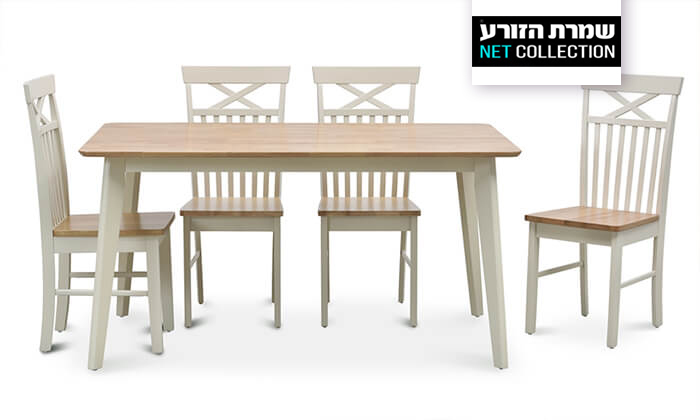 2 שמרת הזורע: פינת אוכל כוללת שולחן ו-4 או 6 כסאות