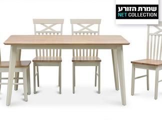 פינת אוכל שולחן וכיסאות