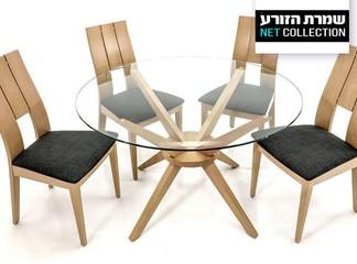 שולחן עגול לונה וכיסאות גשר