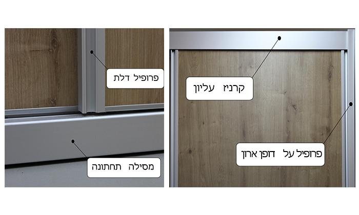 7 ארון הזזה ריביירה עם 3 דלתות