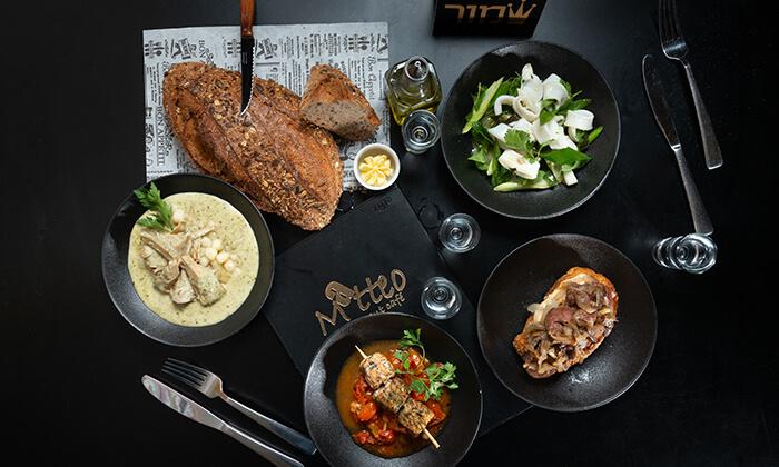 7 ארוחה זוגית במסעדת Matteo, בוגרשוב