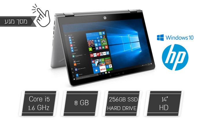"""3 לפטופ HP עם מסך מגע """"15.6"""