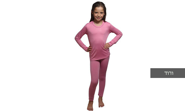5 חליפה תרמית לילדים, משלוח חינם