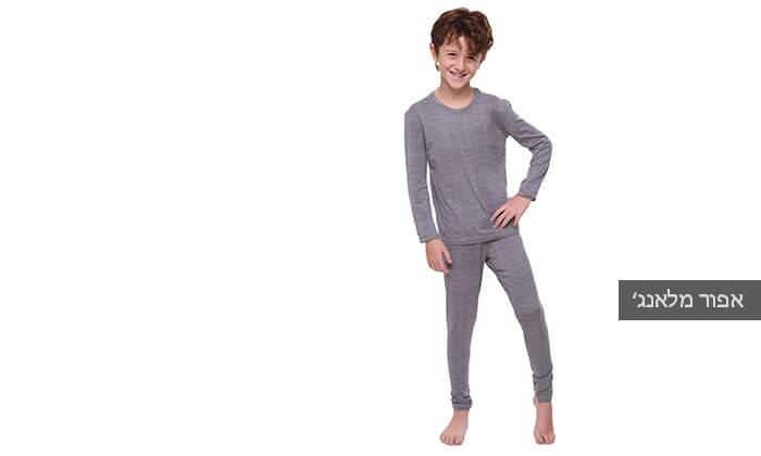 6 חליפה תרמית לילדים, משלוח חינם