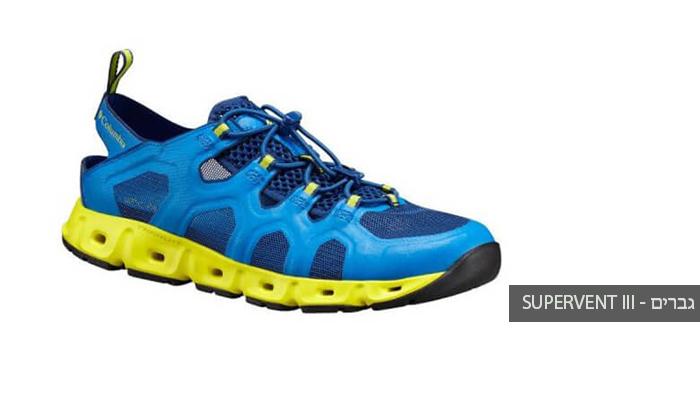 4 נעלי Columbia לנשים ולגברים