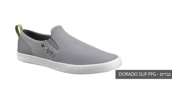 5 נעלי Columbia לנשים ולגברים
