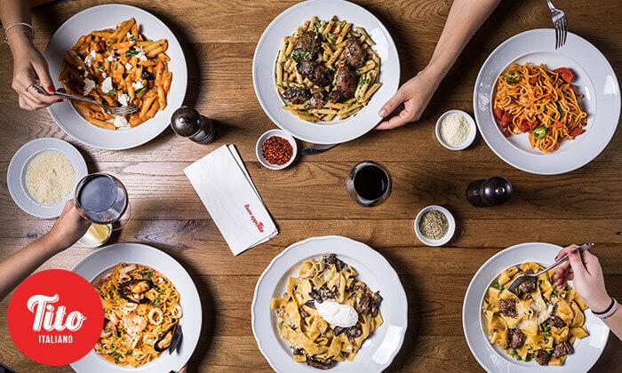 6 מסעדת TITO Italiano, קניון גבעתיים