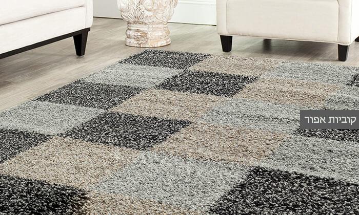 3 שטיח שאגי ענק לסלון