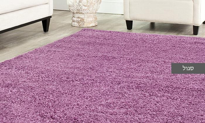 4 שטיח שאגי ענק לסלון