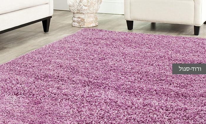 5 שטיח שאגי ענק לסלון