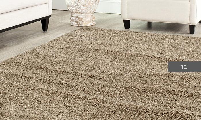 6 שטיח שאגי ענק לסלון