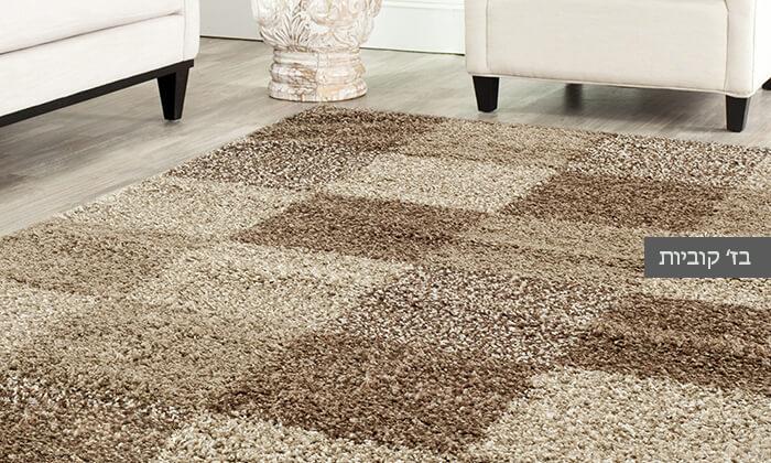 7 שטיח שאגי ענק לסלון