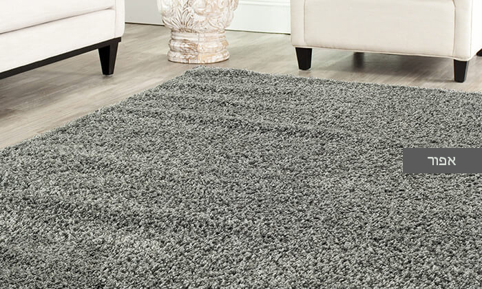 10 שטיח שאגי ענק לסלון