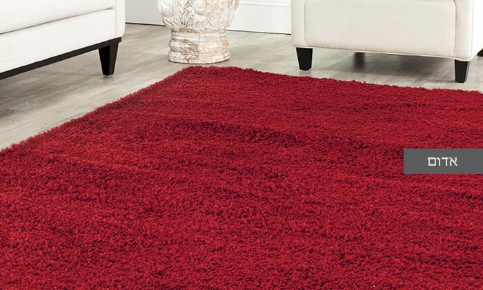 8 שטיח שאגי ענק לסלון