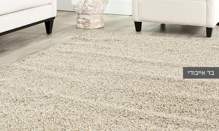 11 שטיח שאגי ענק לסלון