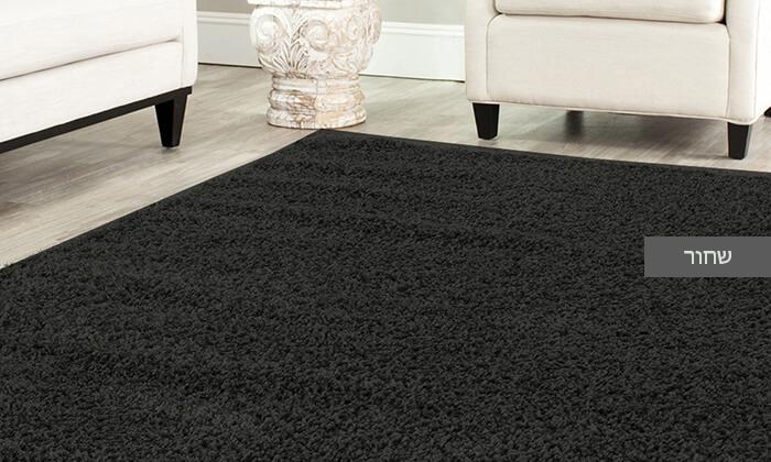 12 שטיח שאגי ענק לסלון