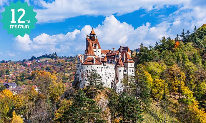 3 נופים, ארמונות, טבע וקולינריה - טיול מאורגן לרומניה
