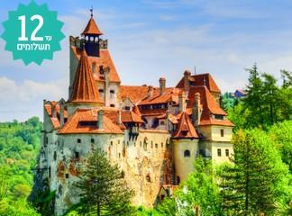טיול מאורגן 7 ימים לרומניה