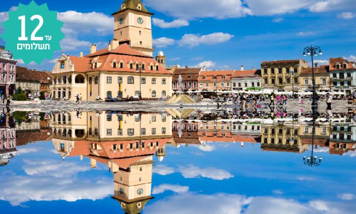 4 נופים, ארמונות, טבע וקולינריה - טיול מאורגן לרומניה