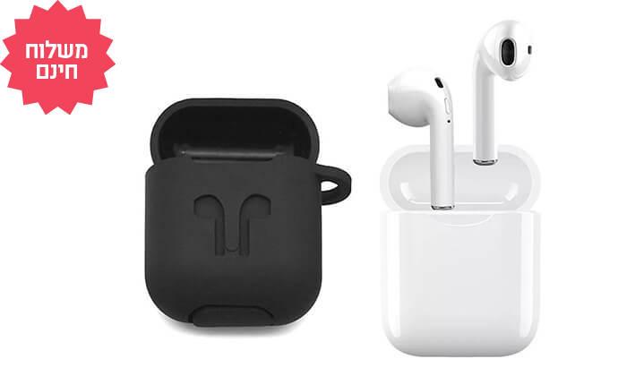 2 אוזניות Bluetooth אלחוטיות | משלוח חינם