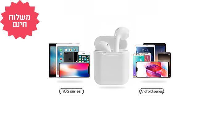 3 אוזניות Bluetooth אלחוטיות | משלוח חינם