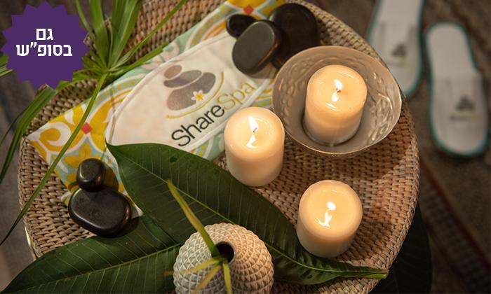 3 חבילת עיסוי וספא, מלון אוליב Olive בגלבוע