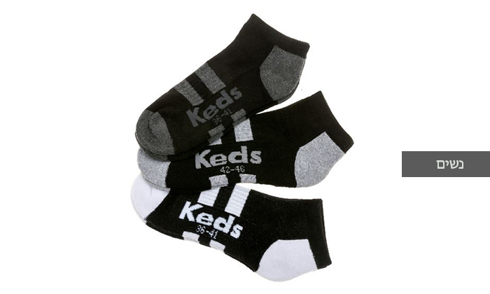 5 מארז 18 זוגות גרביים לגברים ונשים KEDS, משלוח חינם